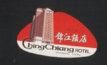 Hotel label luggage labels baggage China